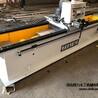 得力木工機械供應廠家直銷的磨刀機節能磨刀機