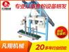 魚油加工設備-列管式冷凝器-魚油加工設備廠家