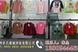 廣州回收童裝_東莞衣服回收-非凡領域服裝回收