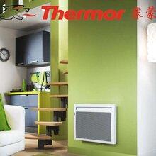 杭州电热采暖什么样的好,法国赛蒙电热采暖杭州体验店