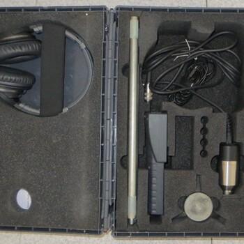 大连优质的漏水检测仪哪里买义乌漏水检测仪