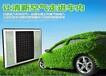 优质的净化器_供应每日飞网络科技价格合理的穹顶兢格汽车空气净化器