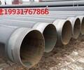 沧州环氧煤沥青防腐钢管供应商哪家好_厂家推荐防腐管道