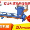 鱼油加工设备-蒸汽真空浓缩机-鱼油加工设备价格-凡翔机械