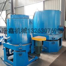 砂金提取水套式離心機重力洗金離心選礦機河沙金選礦離心機設備圖片