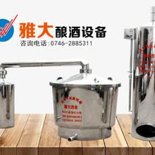 用小作坊酿酒设备在县城开酒坊生意火爆图片