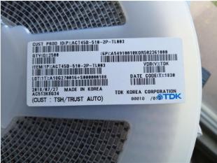 TDKACT45B-510-2P-TL003现货