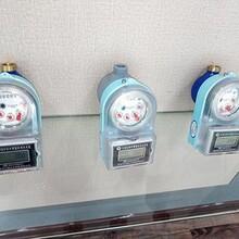 德州防水智能水表三誠電子防水智能水表廠家圖片