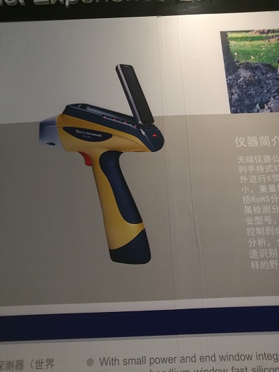 专业的便携式合金光谱分析仪要到哪买,手持x射线荧光光谱仪