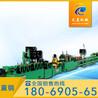不銹鋼焊管機小型焊管設備高端工業管焊管機,工業管焊管機