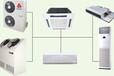 周至風機盤管,西安銷量好的2014住宅新風系統,認準陜西匯金