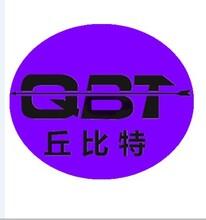 台湾丘比特养殖池漆低价批发_阳光海峡环保科技提供的台湾丘比特养殖池漆好不好图片
