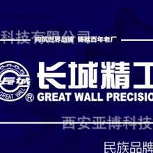 長城精工鋼卷尺5米高精度卷尺2米3米家用裝修木工尺測量工具正品圖片