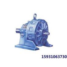 XWEDB0.55-8145A-1225减速器工业清洗设备专用_服务为先
