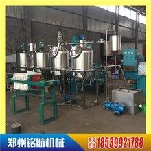 长乐市精炼机_铭航机械_茶油精炼机器图片