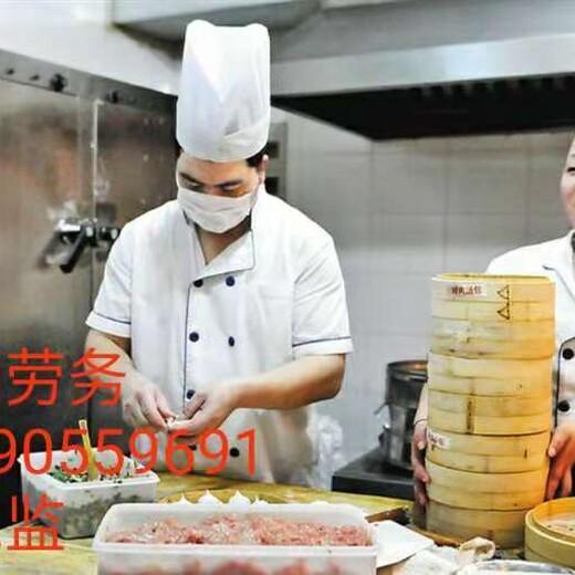淮南出国劳务,合法劳务输出,年薪45万,男女不限