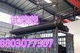 桂林市桥梁声测管厂家(每米价格)