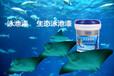买水上乐园漆就上阳光海峡环保科技,贵州水上乐园漆
