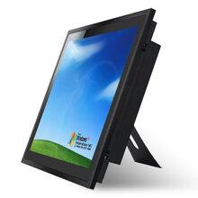 北京远见19寸工业显示器嵌入式工业平板电脑//工业级一体机