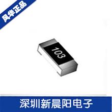 0402贴片电阻,贴片电阻,新晨阳图片