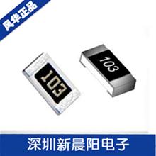 新晨阳在线咨询贴片电阻040222k贴片电阻图片