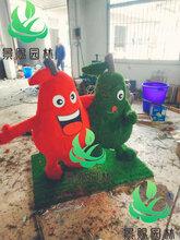 城市绿地真植物景观创意立体花坛造型雕塑图片