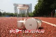 日本的水素水杯牌子