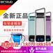 水素水杯生产厂家