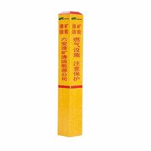 燃气警示桩供水管道标志桩电力电缆警示桩