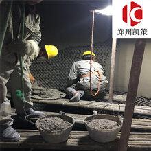 高温风机机壳耐磨胶泥陶瓷料