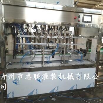 洗洁精灌装生产线