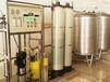 知名的單級反滲透設備供應商_益都水處理設備——吉林純凈水設備