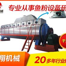 魚粉加工設備-冷卻機-魚粉加工設備專賣店-凡翔機械好廠家圖片