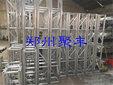铝合金桁架舞台出售图片