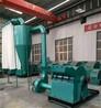 上海树枝粉碎机,联拓机械图,树枝粉碎机厂家