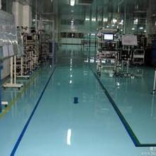 环氧树脂地坪漆的施工工艺流程图片