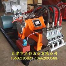 供应天津沃特高压注浆泵GZB-90E高压双打泵高压泵柱塞泵泥浆泵往复泵灌浆泵图片