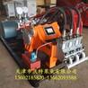 供应天津沃特高压注浆泵GZB-90E高压双打泵高压泵柱塞泵泥浆泵往复泵灌浆泵