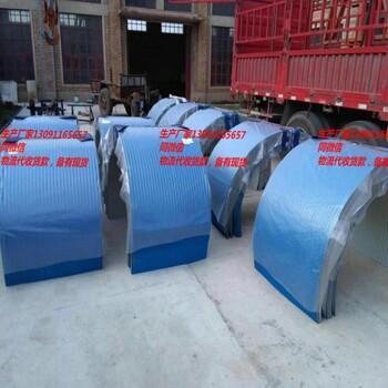 1350-1400煤礦皮帶機輸送防雨罩
