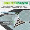 要買有口碑的穹頂兢格汽車空調濾清器當選每日飛網絡科技-優質的汽車空調濾清器