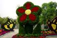 仿真雕塑仿真雕塑品牌/圖片/價格_仿真雕塑批發新春喜氣花朵造型仿真綠雕