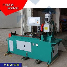 隆信机械在线咨询,泰安金属圆锯机,全自动高速金属圆锯机图片