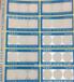 西安现货大量供应全国直销工业测温仪接触式测温贴片