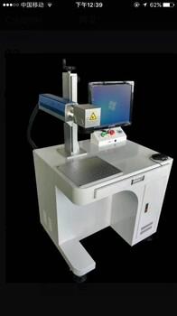 激光打标机,激光代加工