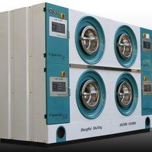 桂林全自动烘干设备价格——桓宇机械提供有品质的干洗设备图片
