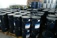 无溶剂环保色浆