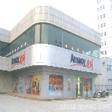 江北區安利店鋪專賣產品哪家強安利止汗香體露安利laca圖片