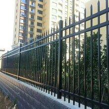 六盘水铁艺栏杆、六盘水铁艺大门、六盘水铁艺围栏、六盘水铁艺护栏、六盘水锌钢栏杆图片