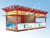 售货亭制作,恒安顺钢结构工程专业提供售货亭