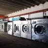 洛陽出售海獅航星二手100公斤水洗機多少錢二手布草水洗機
